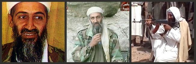 osama bin laden cia. Osama bin Laden